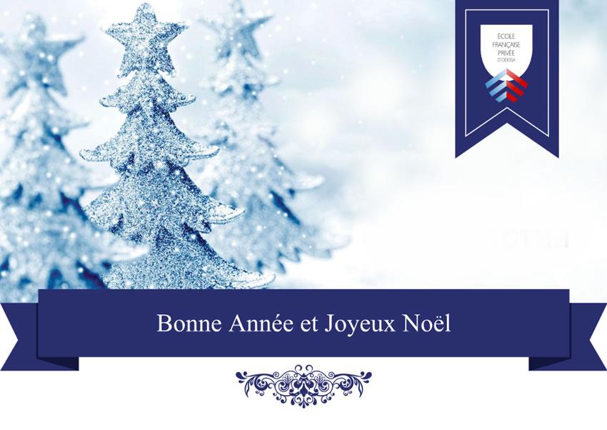 bonne-annee-2015-1
